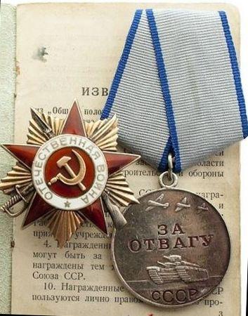 Аблямит Абдулаев уничтожил четырех немецких солдат