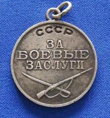 Эмир Эмиров был ранен под Волховым (2)