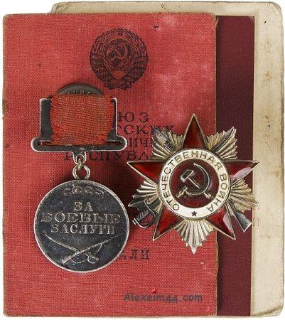 Рустем Мемет-Эминов был награжден после войны