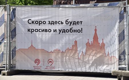Здесь когда-то была Россия…