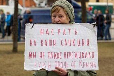 Россия никому платить не собирается