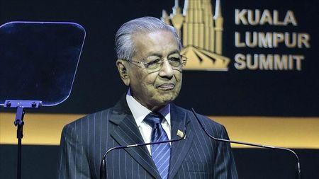 Малайзия созвала мусульманский саммит
