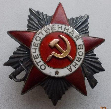 Мустафа Аметов был тяжело ранен в ноябре 1941