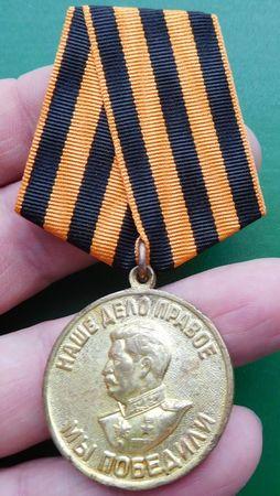 Джеппар Абселямов воевал до Победы