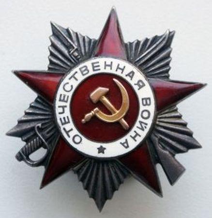 Леман Сеттаров (1917 — ?)