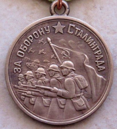 Сеит-Эннан Вефаев оборонял Сталинград
