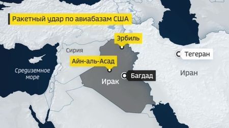 Иран нанес ответный удар по базам США в Ираке
