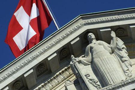 Так решил суд Швейцарии