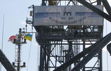 «Нафтогаз» хочет за Крым $7 млрд