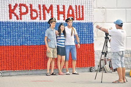 Почему из Крыма выживают Россию?