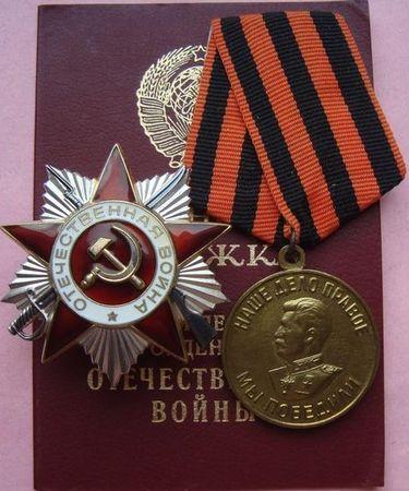 Аблямит Зия Усеинович (1921 — ?)