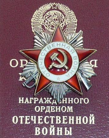 Аджиев Тифук (1916 — 1944)