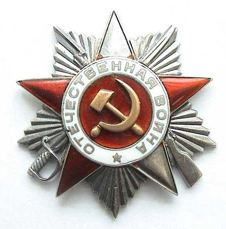 Айвазов Кязим Умерович (1915 — ?)