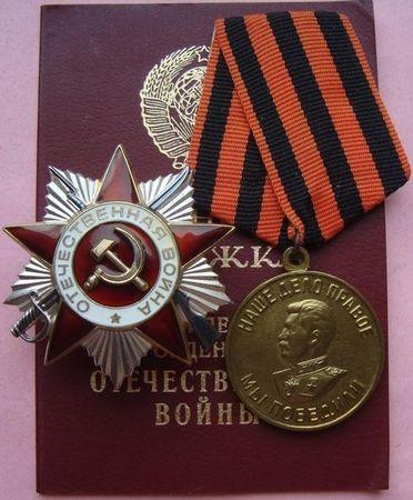 Демерджиев Рустем Абла