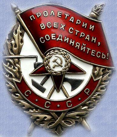 Диванов Мустафа Османович (1904 — 1943)