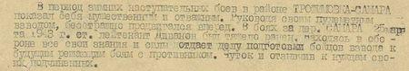 В период зимних наступательных боёв в районе Трофимовка- Самара показал себя мужественным и отважным. Руководя своим пулемётным взводом, бесстрашно продвигался вперёд. В боях за дер. Самара 23 марта 1943 г. старший лейтенант Диванов был тяжело ранен. Находясь в обороне, все свои силы и знания отдаёт делу подготовки бойцов будущим решающим боям с противником. Чуток и отзывчив к нуждам своих подчинённых