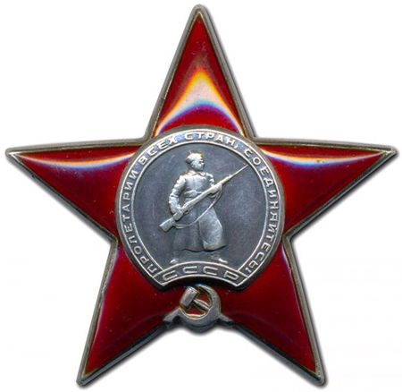 Джемилев Дмитрий Михайлович ( 1922 — ?)