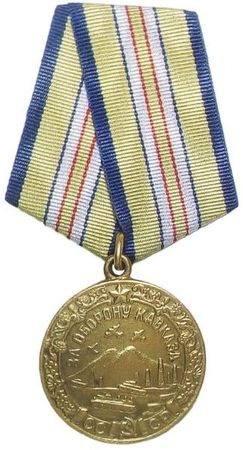 Измайлов Джемаледин оборонял Кавказ
