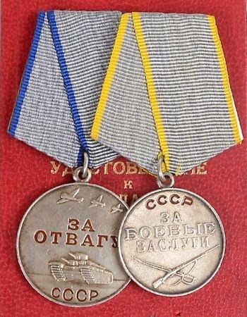 Клеблеев Энвер Азизович (1909 — ?)
