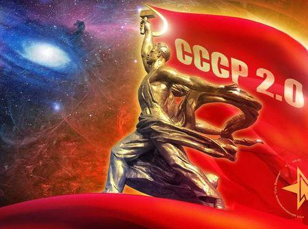 Россия возвращается в Красный проект?