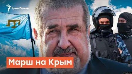 Меджлис готовит «Марш на Крым»