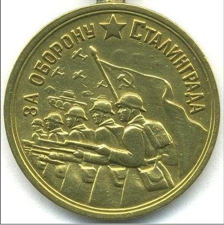 Аблялимов Аблямит участвовал в битве за Сталинград