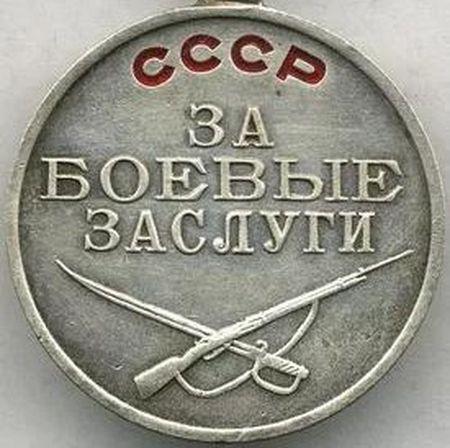 Аблялимов Сейд Мамедович (1901 — ?)