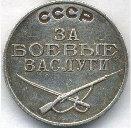 Аппазов Саид Леманович (1920 - ?)