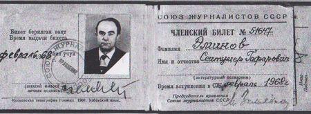 редактор издательства художественной литературы в Ташкенте.