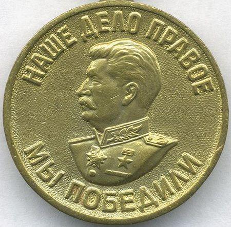 Эмир-Асан О. — участник Великой Отечественной войны