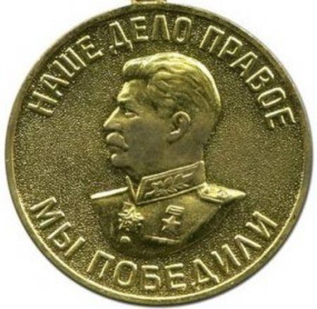 Мустафаев Э.И. — участник Великой Отечественной войны