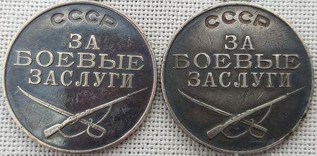 Сулейманов Смаил Халил (1910 — ?)