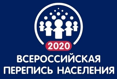 История переписей населения в Крыму
