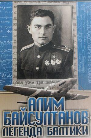 Школам КБР дадут имена «забытых» Героев