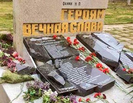 Под Севастополем разгромили могилу неизвестного солдата