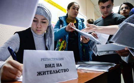 В Россию с видом на жительство