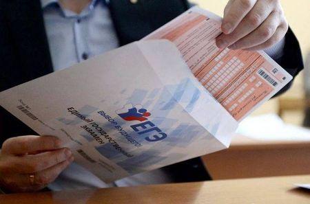 Cколько крымцев будут сдавать ЕГЭ в 2020