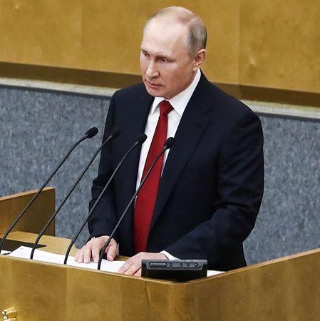 Госдума узаконила новую Конституцию РФ