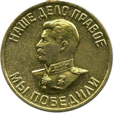 Османов был морским пехотинцем