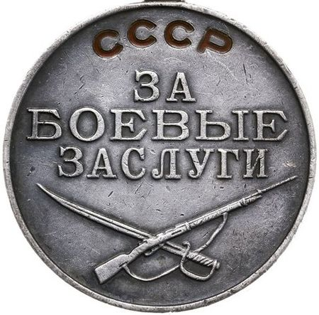Абдураманов Эбазер Ибрагимович (1917 — ?)
