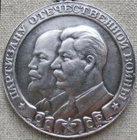 Билялов Нафе Халилович (1914 — ?)