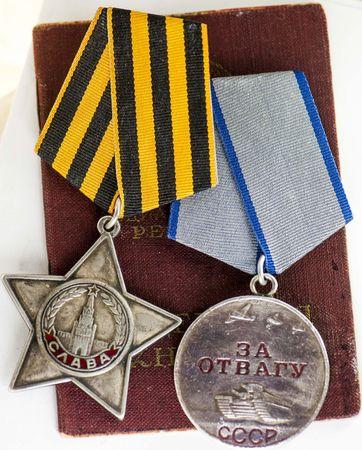 Джемилов Амет Гафарович (1926 — ?)