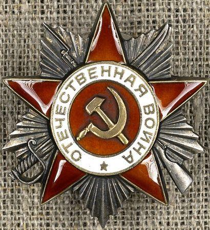 Халилов Эмир (1911- 2002)