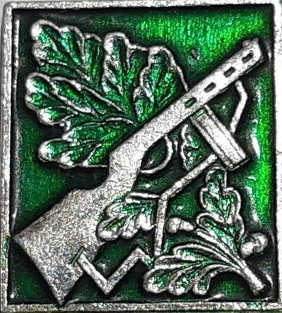 Исмаилов Рустем (1925 — ?)