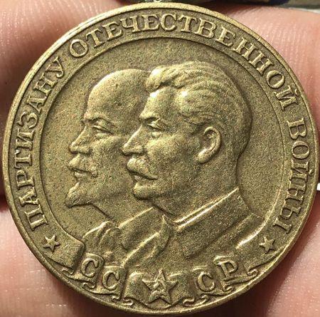 Мамутов Асан (1914 – ?)