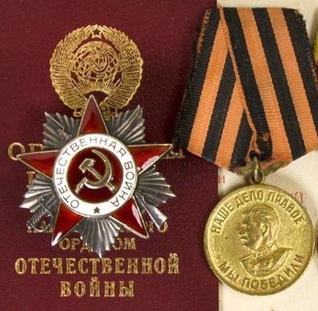 Сейдаметов Билял Усеинович (1905 — ?)