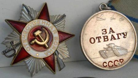 Аджимуратов Осман (1918 — ?)