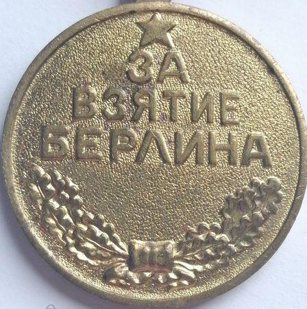 Аджирединов Мамет (1909-?)