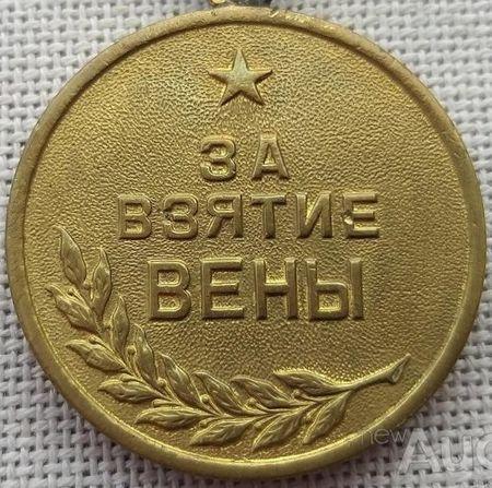 Керимов Энвер Ибраимович (1921 — ?)