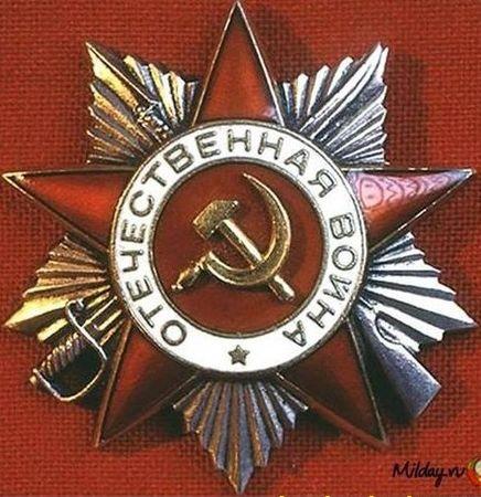 Керимов Шейх-Амет (1914 — ?)